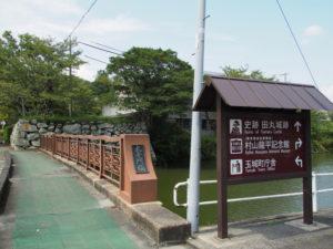 大手門橋(田丸城址 外掘)付近