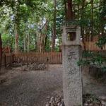船江上社で見つけた「天神ヶ濱」と刻された常夜燈(伊勢市船江)