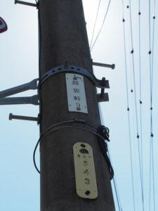 電柱に取り付けられているNTTの識別標[越坂幹9]