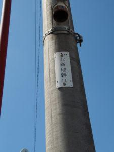電柱に取り付けられているNTTの識別標[北新地幹14]