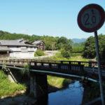 4 長野川に架かる新開橋(伊賀街道 (5)三郷)
