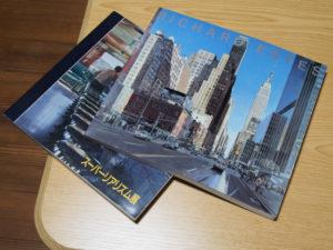 スーパーレアリズム展の図録1985,1990
