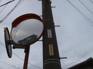 NTT識別標[小柳支 4左3]