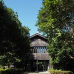 海の博物館 ギャラリー(鳥羽市浦村町)