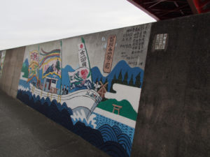堤防壁画「太一御用船による御幣鯛奉納祭ノ図」(伊勢市神社港)