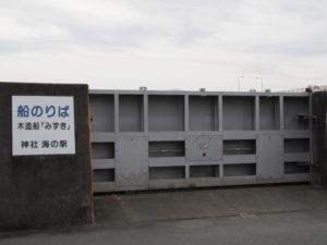 防潮扉が閉じられていた神社港