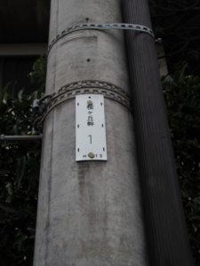 NTT電柱番号板[桜ヶ丘幹1]