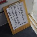 松井宏樹 写真展 DOTO@gallery0369