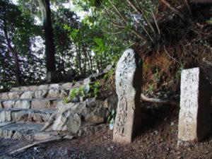 赤崎神社(豊受大神宮 末社)