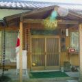 伊勢神宮カケチカラ会事務所でもある畠田神社の社務所(多気郡明和町中村)