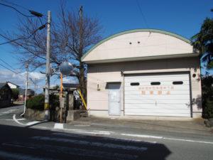消防団㐧5分団㐧1部の車庫(多気郡明和町南藤原)