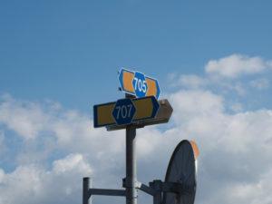 県道705号と707号の交差点(多気郡明和町南藤原)