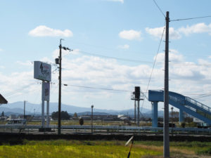 明和町行部 歩道橋(国道23号 行部1交差点付近)