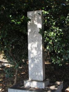 若之神社(多気郡明和町佐田)