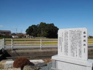 佐田城跡の石碑(多気郡明和町佐田)