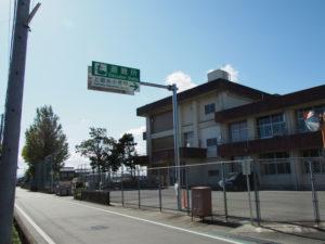 明和町立上御糸小学校(多気郡明和町佐田)
