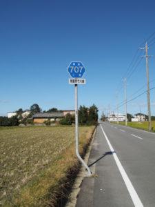県道707号(多気郡明和町佐田)