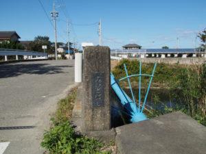 祓川に架かる御糸橋(県道707号)