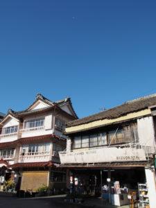 山田館とたぬきや(伊勢市本町)