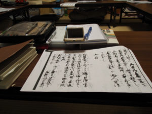 古文書の会(2019.11.10)@河邊七種神社社務所