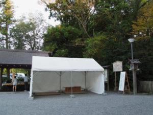 北御門口に設置されているテント(外宮)