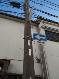 吹上交差点から宇治山田駅へ