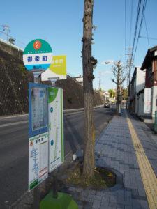 JR亀山駅前から東海道 西町問屋場跡へ