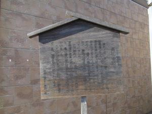 7 高札場跡(東海道 (15)亀山宿・A)