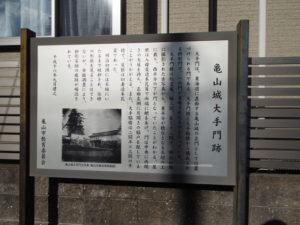 6 亀山城大手門跡(東海道 (15)亀山宿・A)