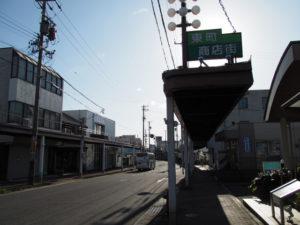 東町商店街(亀山市)