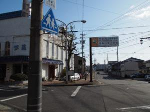 2 江戸口門跡付近(東海道 (15)亀山宿・A)