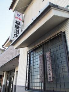 江戸口門跡〜巡見道との分岐(東海道 (15)亀山宿・A)