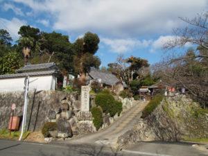 13 那智山 松寿院 石上寺(東海道 (14)和田)
