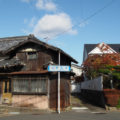 8 シャングリサンの小祠付近(東海道 (14)和田)