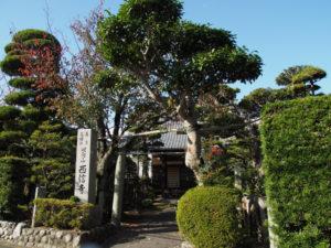 3 廻向山 西信寺(東海道 (14)和田)