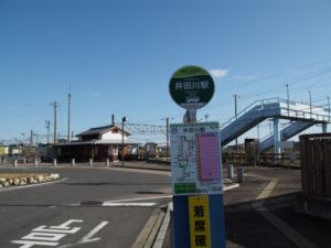 JR関西本線 井田川駅