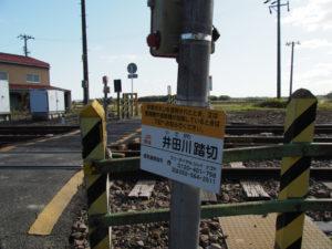 JR関西本線 井田川踏切