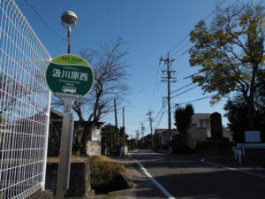 BUS STOP 汲川原西 バス停