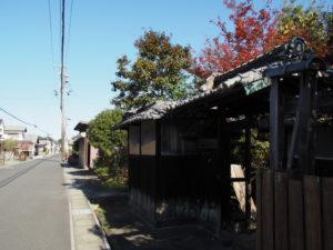 庄野宿本陣跡〜庄野宿資料館(東海道 (12)庄野宿)