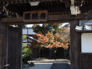 4 善照寺(東海道 (12)庄野宿)