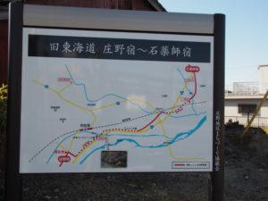 旧東海道 庄野宿〜石薬師宿のマップ