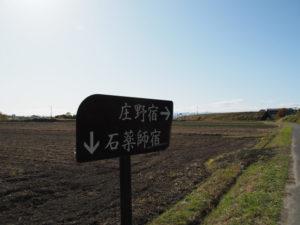 JR関西本線 山野原踏切付近〜JR関西本線 檜山橋りょう