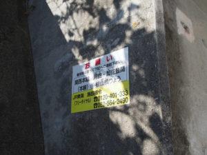 JR関西本線 檜山橋りょう