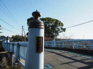 瑠璃光橋(東海道 (11)石薬師宿)
