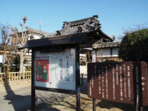 10 浄福寺(東海道 (11)石薬師宿)