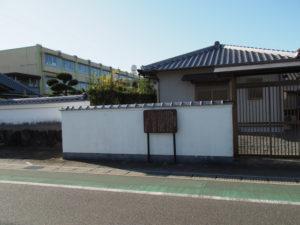 7 小澤本陣跡(東海道 (11)石薬師宿)