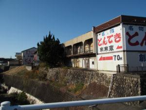 国道1号 木田町大谷交差点付近