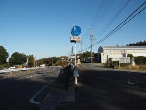 国道1号から杖衝坂へ(東海道 (10)杖衝坂)