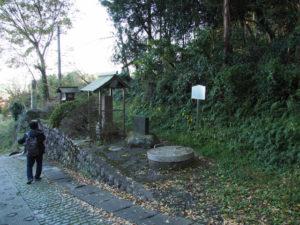 6 弘法の井戸ほか(東海道 (10)杖衝坂)