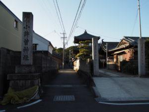 小許曽神社の社号標(東海道 (9)日永の追分)